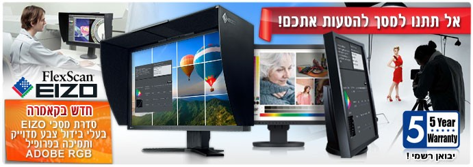 Eizo professional monitors