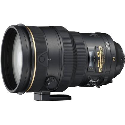 Nikon 200mm f/2G ED VR II