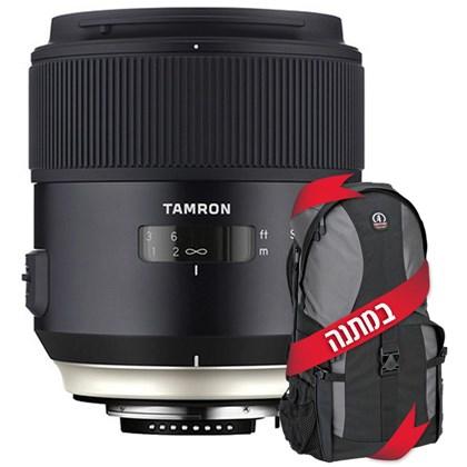 Tamron SP 45mm f/1.8 Di VC USD Lens for Nikon