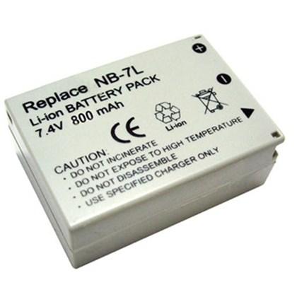 סוללה חילופית NB-7L