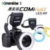 Commlite Led RingFlash