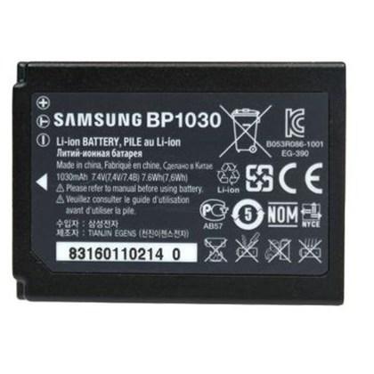 סוללת Samsung PBP1030 מקורית