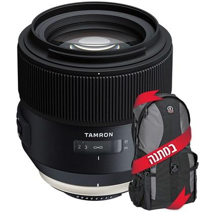 TAMRON 85mm F1.8 VC Nikon