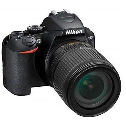 Nikon D3500 + 18-105VR